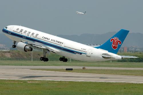 china southern airl