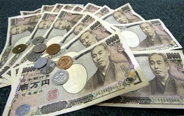 dong yen