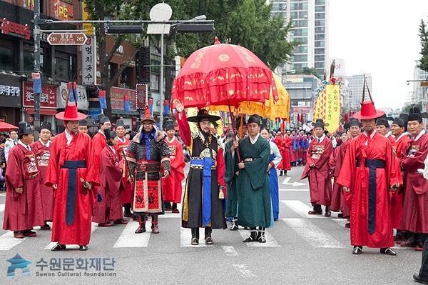 le hoi Hwaseong Suwon