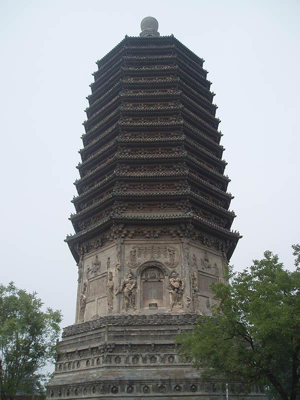 Chua Tianning 1