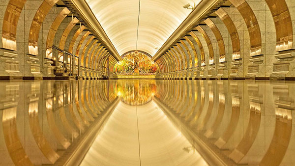 Park Metro station in Moscow