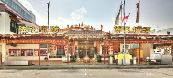 Thekchen Choling