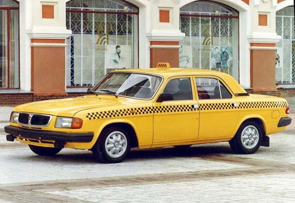 taxi nga