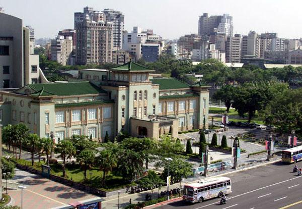 Bao tang Lich su Kaohsiung