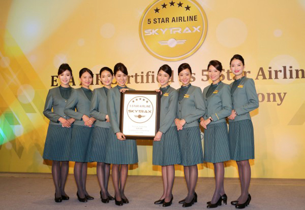 EVA 5 STAR Award