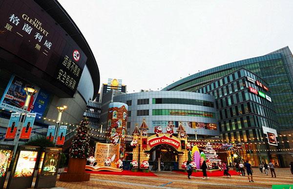 Han Shen Arena