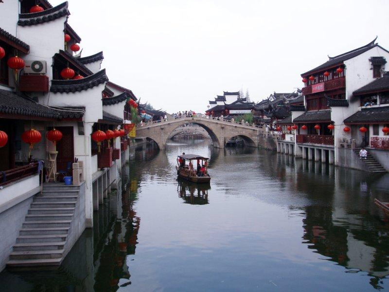 Hang Chau 1