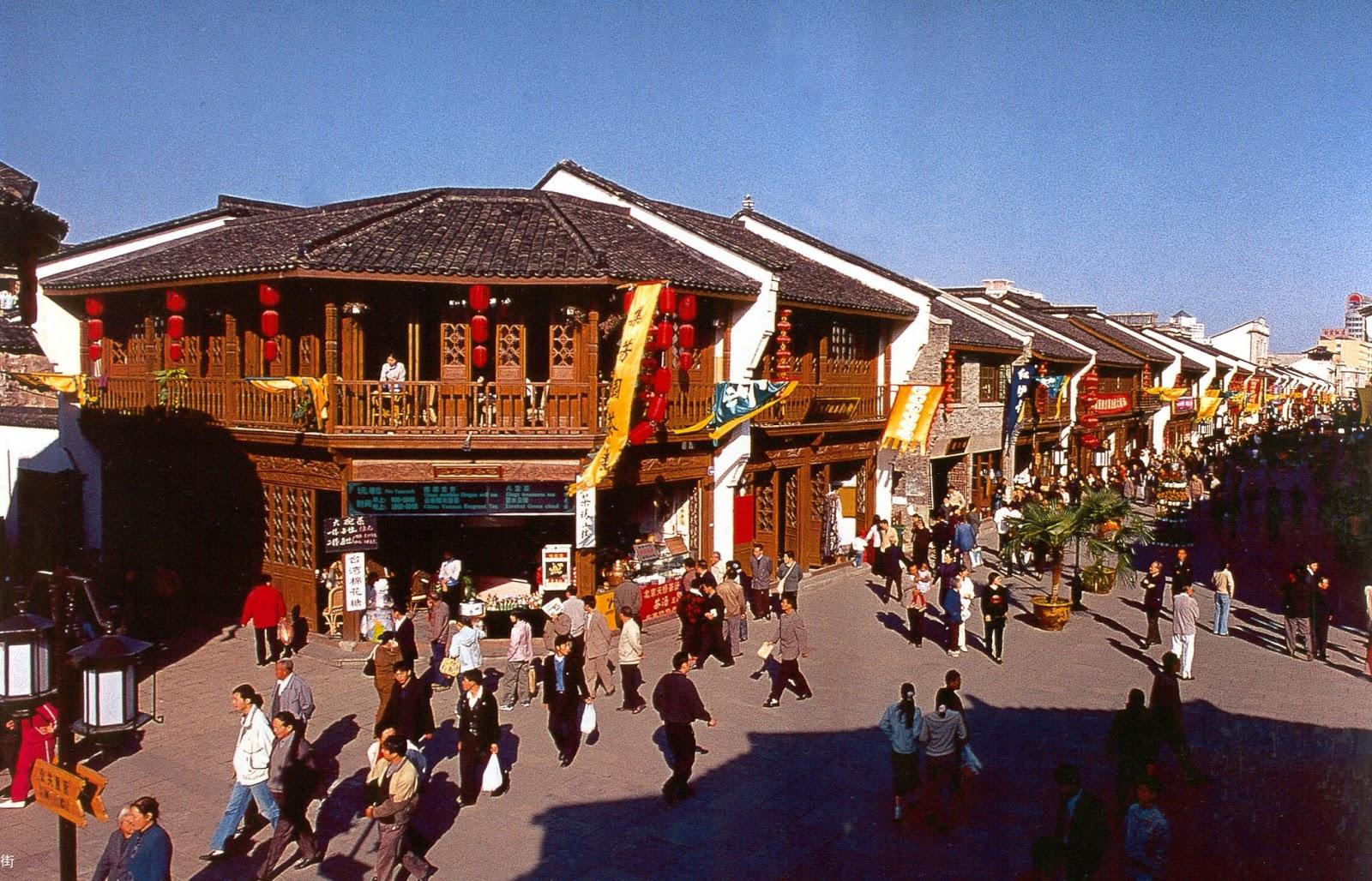 Qinghefang
