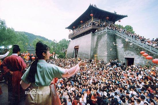 Songcheng