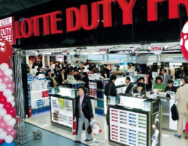 Trung tam mua sam Lotte Duty Busan