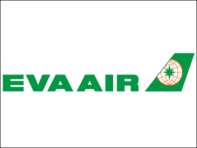Photo of Eva Air