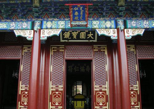 khu dong cung mon