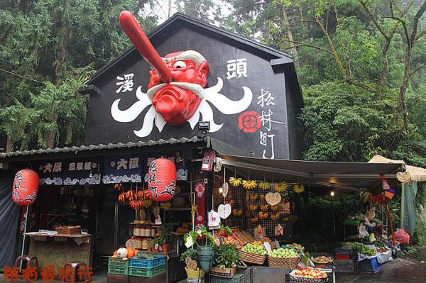 lang yeu quai Yaoguai Cun
