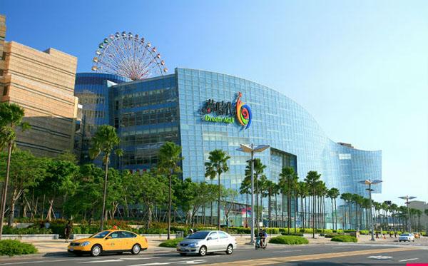 trung tam mua sam Dream Mall