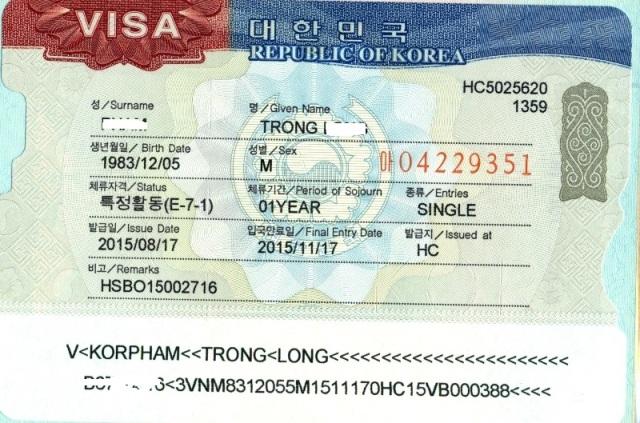 Photo of Hàn Quốc nới lỏng điều kiện cấp visa cho du khách Việt