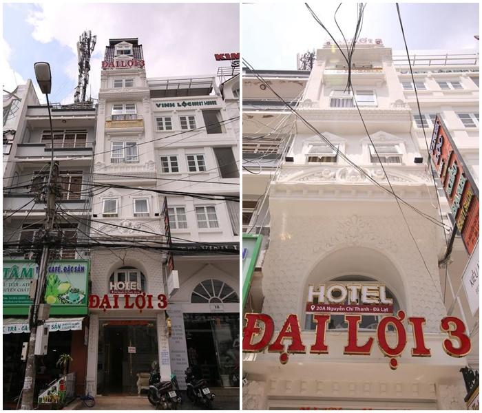 Photo of Thông tin tham khảo về khách sạn Đại Lợi 3 tại Đà Lạt